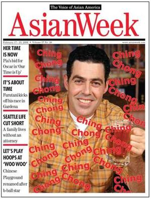 Adam carolla asian pic
